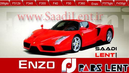 www.saadilent.ir-new2